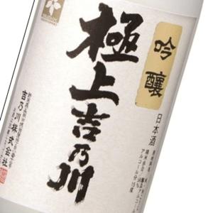 Fukuju Junmai 720ml
